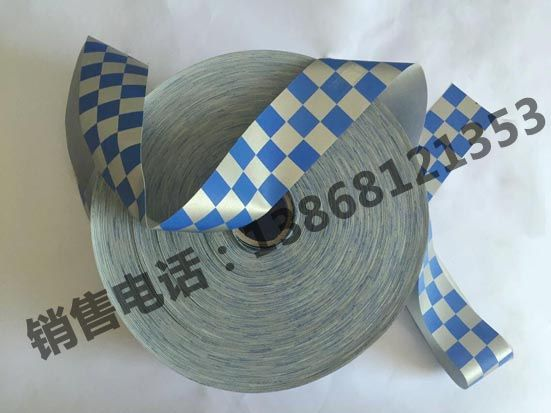 反光布印刷,反光带印刷反光材料印刷