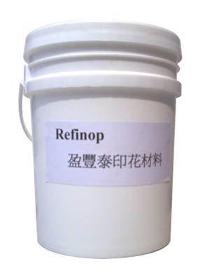 高效保湿剂