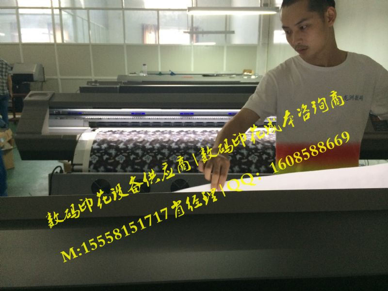 浙江酸性数码印花机,全棉导带印花机