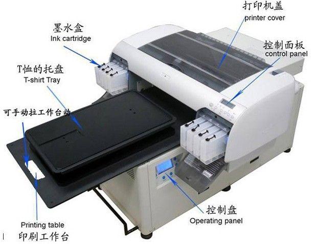 个性T恤印花机电脑数码DIY万能平板打印机质量保证