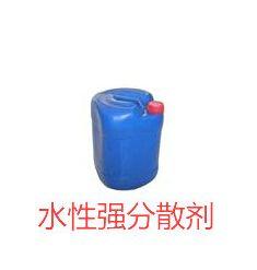 FS-5045环保分散剂