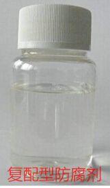 复配型防腐剂