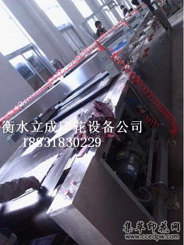 机械升降节能平稳平网裁片印花机自动印花机衡水立成印花设备公司