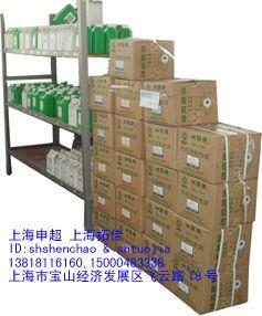 008600-4上海泗联涂料色浆