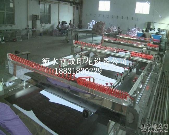 平網裁片印花機茶巾印花機衡水立成印花設備公司