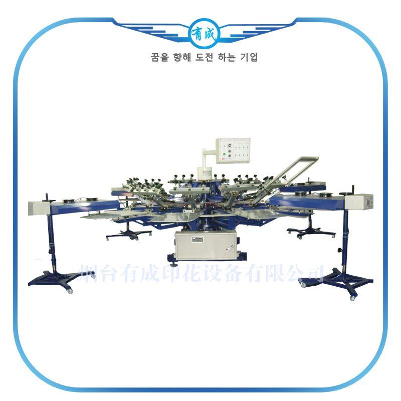 12色12工位旋转式半自动印花机YC-SP1212