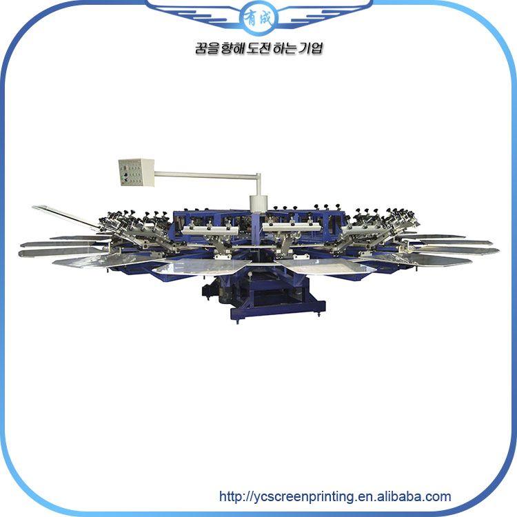 16色16工位旋转式半自动印花机YC-SP1616