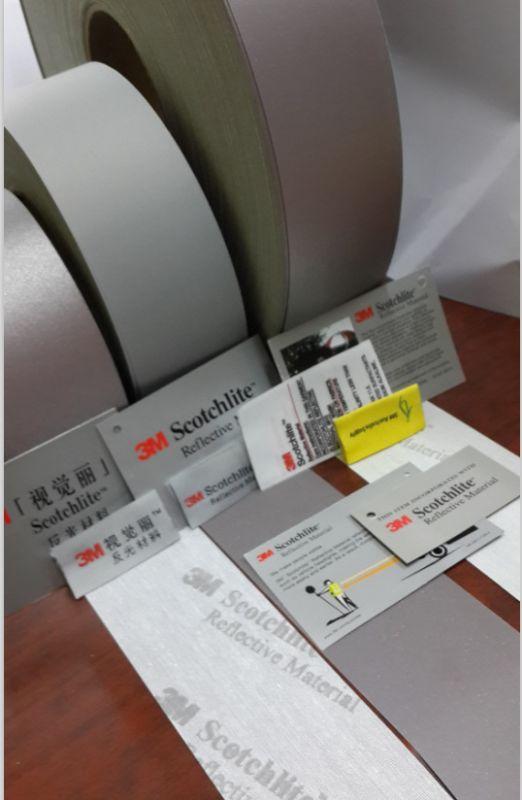 反光材料厂家直销3M反光布8906反光布5CM