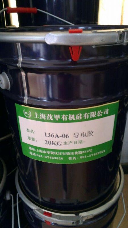导电胶136A-06