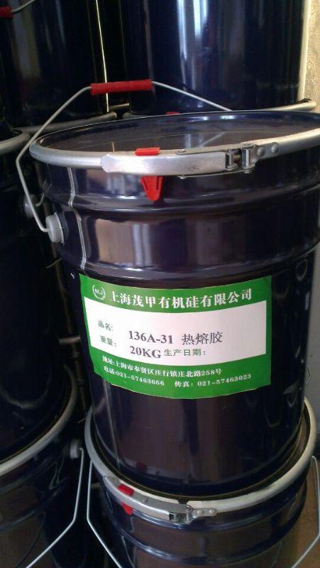 热熔胶136A-31