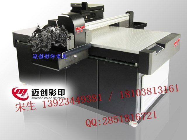 供应深圳迈创TS1015PVC打印机|uv平板打印机品牌首选广告标识打印