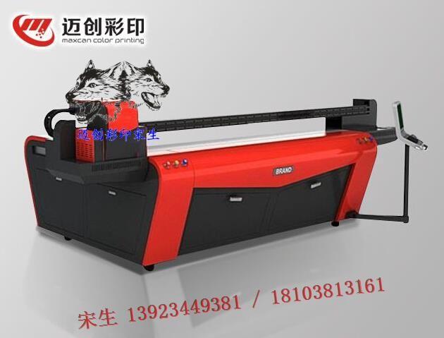 厂家直销迈创F2500uv平板打印机品牌首选迈创玻璃打印机