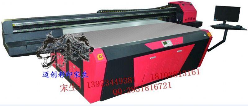 供应海南迈创F2500客厅电视背景墙大理石背景墙打印机