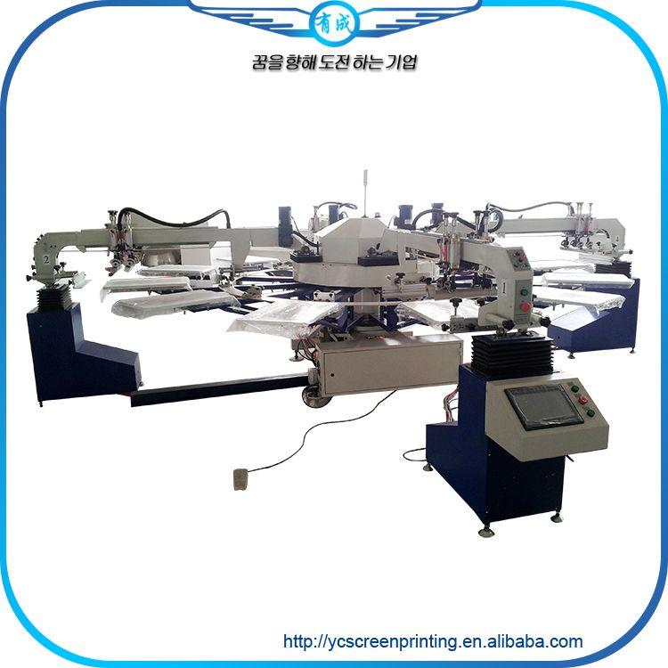 4色12工位全自动印花机
