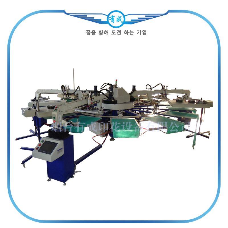 4色14工位全自动印花机