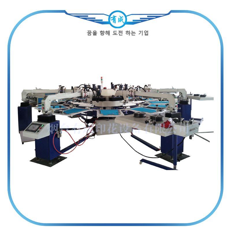 6色12工位全自动印花机