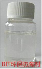 BIT环保防腐剂