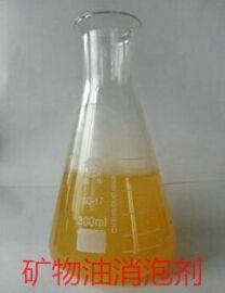 高粘胶水用消泡剂