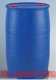G-609PU水性树酯