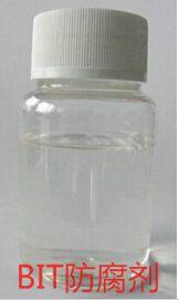 环保水性防腐防霉剂