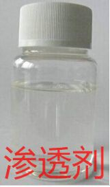 S-501渗透剂