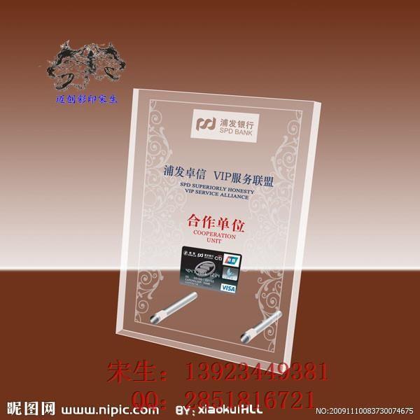 廣州亞克力打印機廠家直銷亞克力打印機|亞克力UV平板打印機