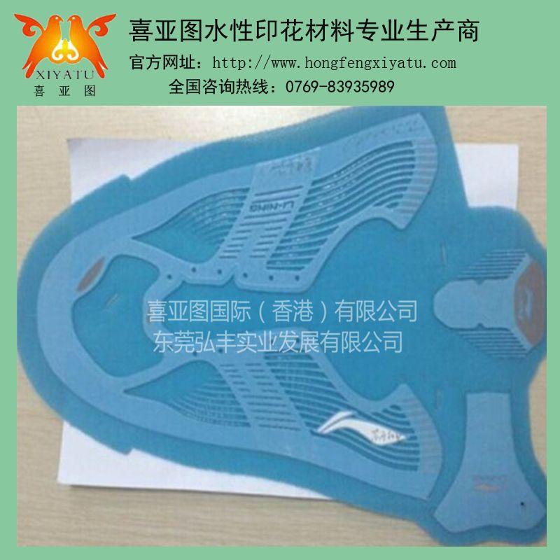 低温高耐折PU鞋材厚板浆
