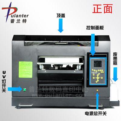 可以在衣服上印花的机器T恤印花机