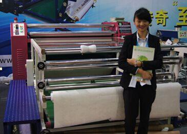 厂家直销热升华滚筒印花机,热转移印花机—东莞至上印花机