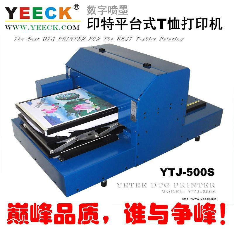 今年代理什么最赚钱,投资小,占地少的个性纺织品数码喷画印刷机。