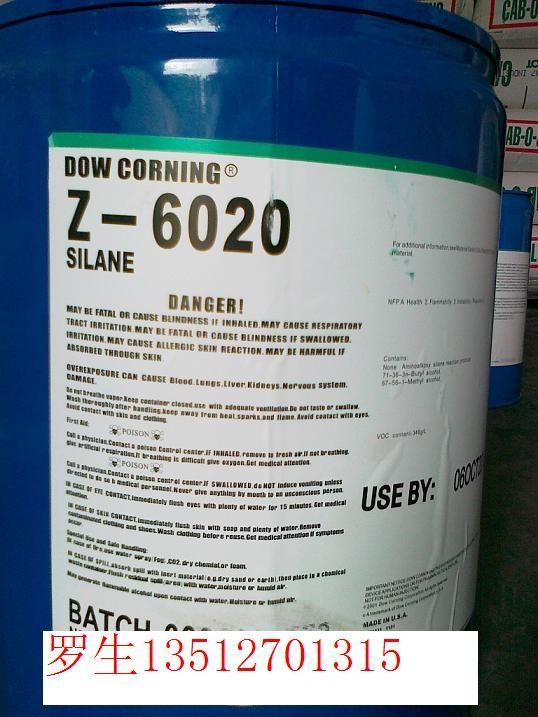 道康寧6020硅烷偶聯劑