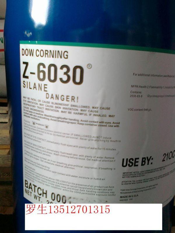 道康寧6030硅烷偶聯劑
