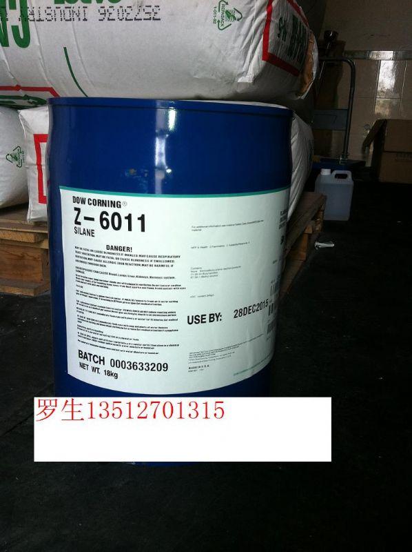 道康寧6011硅烷偶聯劑