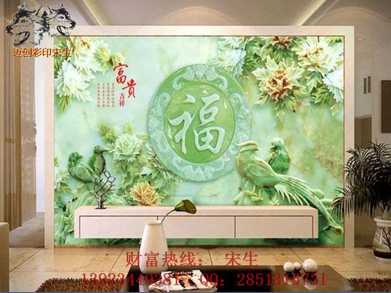 玄关瓷砖背景墙彩印机彩雕瓷砖印花上色喷绘设备