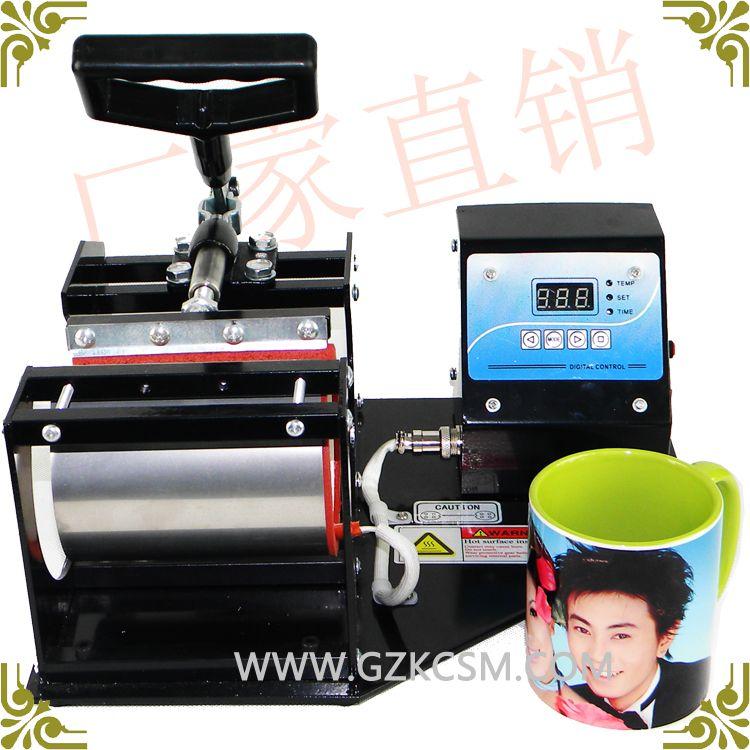热转印烤杯机diy烤杯机真空烤杯机