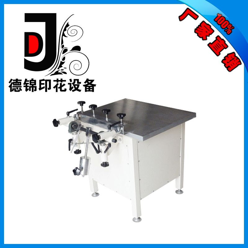 DJ-A4手动吸气平台