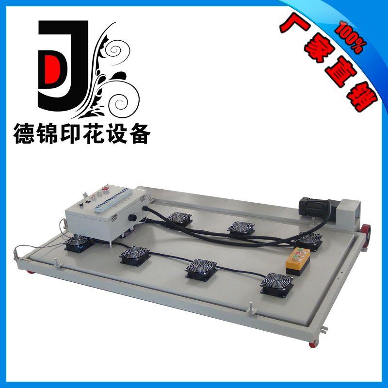 DJ-C1跑台烘干机普通型