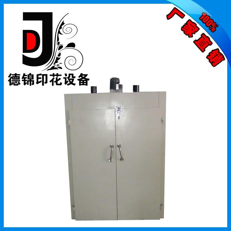 DJ-C4高温烤箱