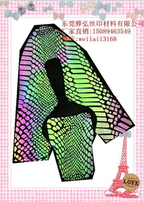 厂家直销七彩反光材料服装材料丝印材料印花材料