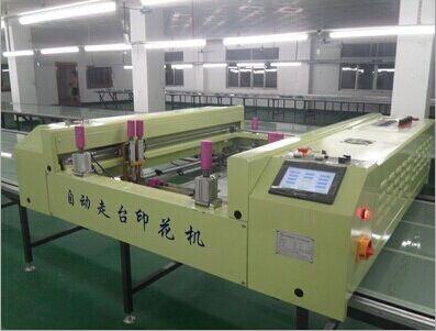 自动走台印花机网版印花机台面印刷机全自动印花机自动网印机