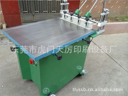 厂价销售不锈钢精密吸气丝印台吸气丝印台丝印台手印台