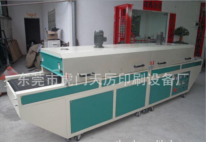 供应转盘印花机印花机移动烤箱移动烘干机