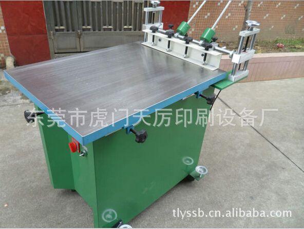 供應吸氣手印臺、吸風絲印臺、手印臺、不銹鋼吸氣手印