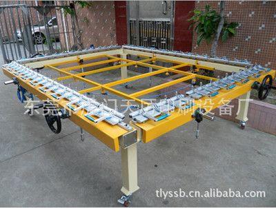 供應手輪式拉網機拉網機機械式拉網機拉網機配件拉網機