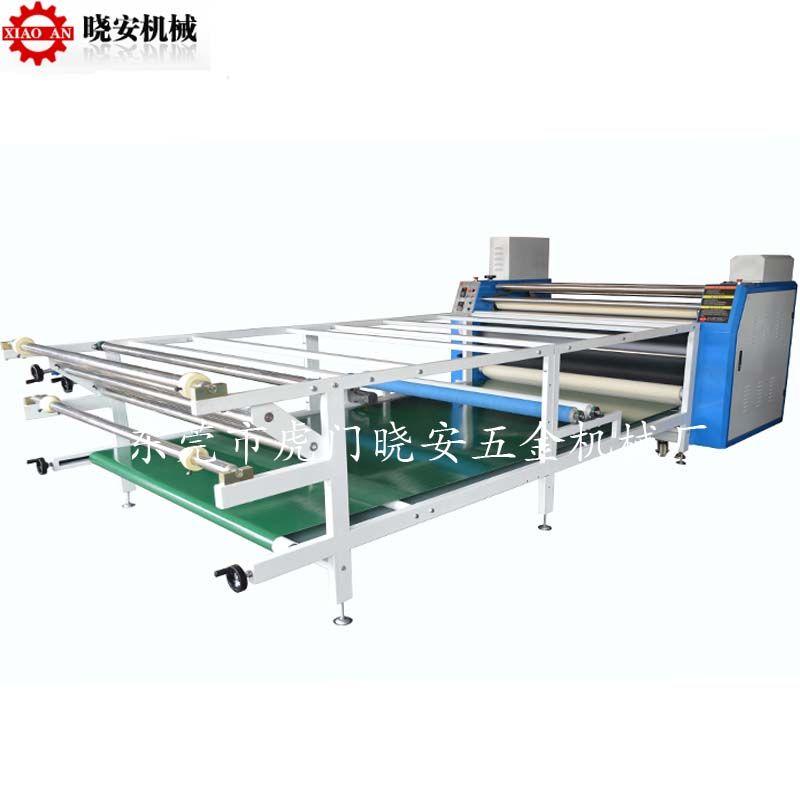 厂家直销420-1700热转印宽幅机多功能裁片服装匹布滚筒印花机