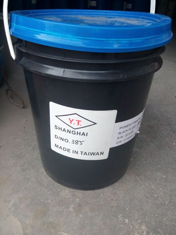 PC-202W热固油墨特白