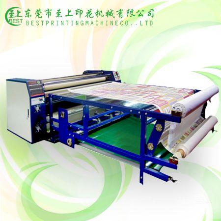 东莞厂家直销1.7米热转印宽幅滚筒印花机0热转印数码滚筒印花机