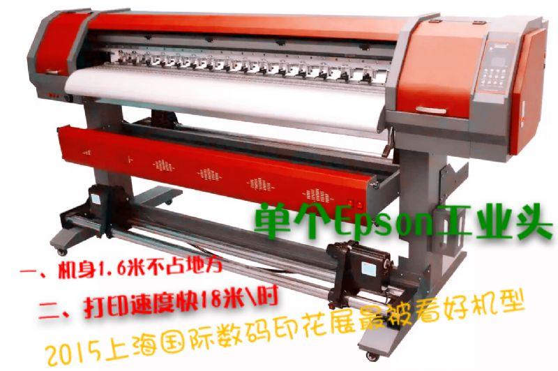 Epson5113喷头高速数码印花打印机大货生产到底有多快?