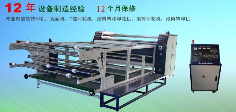 服装纺织数码印花机£¬多功能滚筒热转移印花机系列