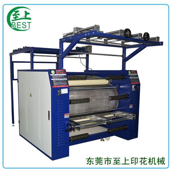 東莞廠家直銷織帶轉移印花機,滾筒轉移印花機